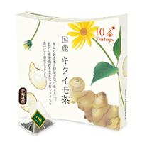 国産 キクイモ茶特別パッケージ10個入
