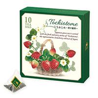 とちおとめ 〜苺の緑茶〜ティーバッグ10個デザインBOX入