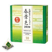 大隅新茶 さえみどり 「春景色」 2020ティーバッグ10個デザインBOX入