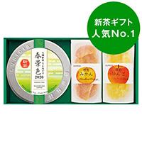 日本茶とお菓子「新緑(しんりょく)」
