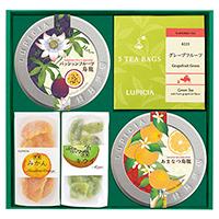 お茶3種とお菓子「翠緑(すいりょく)」