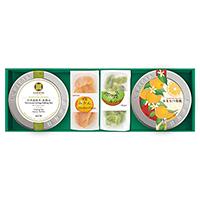 台湾茶2種とお菓子「爽香(そうこう)」