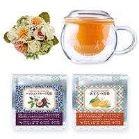 台湾茶2種と茶器「彩文(さいもん)」