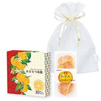 台湾茶とお菓子「橙黄(とうこう)」
