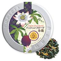 パッションフルーツ烏龍50g限定デザイン缶入