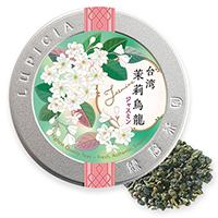 台湾ジャスミン烏龍40g限定デザイン缶入
