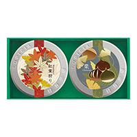 お茶2種「秋の調べ」