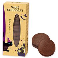 サブレ ショコラ