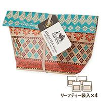 旬のアッサム紅茶4種 ミルクティーセット(ターコイズ)