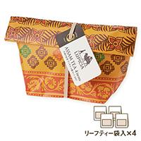 旬のアッサム紅茶4種 ミルクティーセット(マスタード)