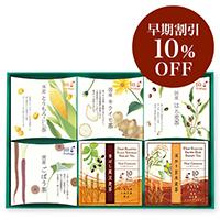 健康茶6種「美養」