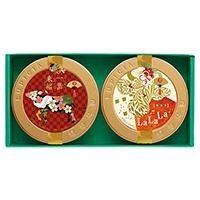 干支茶2種「慶賀(けいが)」