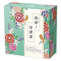 ニーハオ! 台湾茶