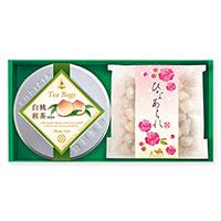 緑茶とお菓子「雛あそび」