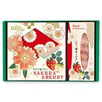 紅茶とお菓子「春いちご」