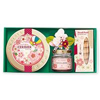 ローカフェイン紅茶とお菓子「春野」