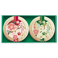 お茶2種「花見月」