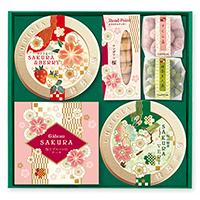 お茶2種とお菓子「春宴」