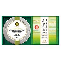 日本茶2種「春光(しゅんこう)」