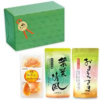 日本茶2種とお菓子「萌芽(ほうが)」