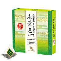 大隅新茶 さえみどり「春景色」 2021