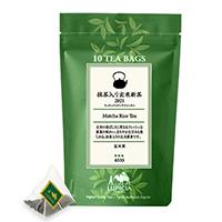 抹茶入り玄米新茶 2021