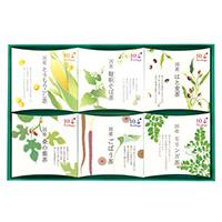 健康野菜茶6種「悠々」(ゆうゆう)