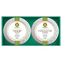 旬のお茶2種「葵月」(あおいつき)