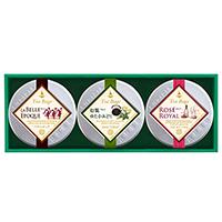 お茶3種「初音」(はつね)
