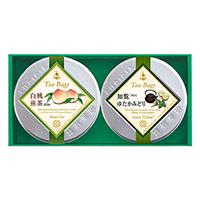 緑茶2種「幸」(さち)