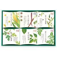 健康野菜茶6種「健やか」