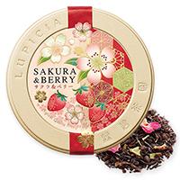 サクラ&ベリー50g限定デザイン缶入