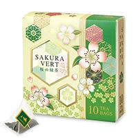 サクラ・ヴェールティーバッグ10個限定デザインBOX入