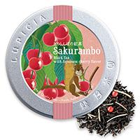 サクランボ50g限定デザイン缶入