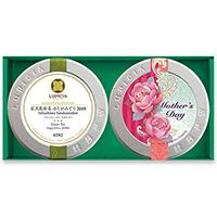 日本茶と紅茶「春錦(はるにしき)」