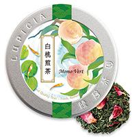 白桃煎茶50g限定デザイン缶入
