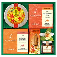 紅茶3種とスイーツ「秋うらら」
