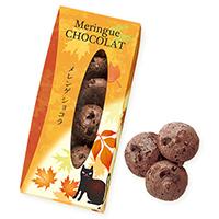 メレンゲ ショコラ