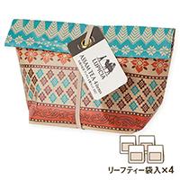 旬のアッサム紅茶4種 ミルクティーセット 2019ターコイズ
