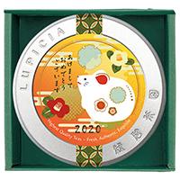 8834 抹茶黒豆玄米茶 干支飾りラベル50g缶箱入