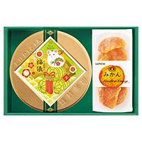 干支茶とお菓子「吉華(きっか)」
