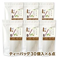 国産ごぼう茶【まとめ買いセット】ティーバッグ30個入×6点