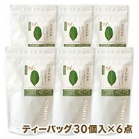 国産杜仲茶【まとめ買いセット】ティーバッグ30個入×6点