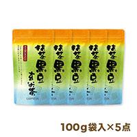 【まとめ買いセット】 8834 抹茶黒豆玄米茶 100g袋入×5点