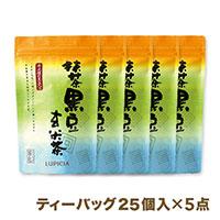 【まとめ買いセット】 8834 抹茶黒豆玄米茶ティーバッグ25個入×5点