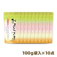 深蒸し煎茶「おまえさま」【まとめ買いセット】100g袋入×10点