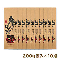 焙じ茶「鬼の焙煎」【まとめ買いセット】200g袋入×10点