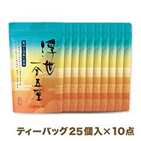 深蒸し煎茶「浮世一分五厘」【まとめ買いセット】ティーバッグ25個入×10点