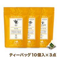 【まとめ買いセット】 人気の甜茶 ティーバッグ3種セット