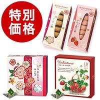 いちごと桜のお茶会セット part2